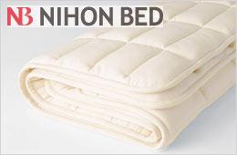 日本ベッドのベッドパッド
