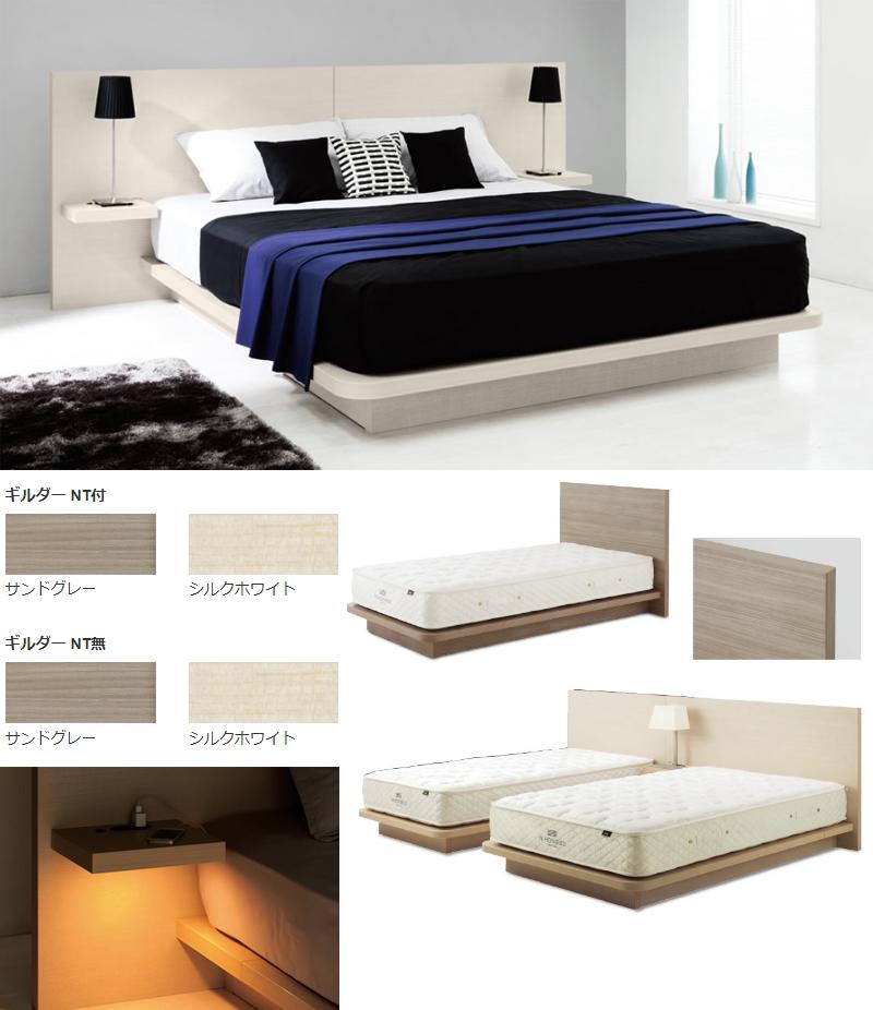 ベッド ベッドを買うなら : 日本ベッドのギルダーを買う ...